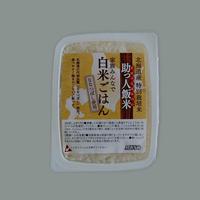 助っ人飯米 白米ごはん 160g