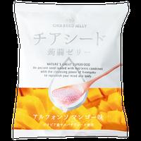 【ケース販売】チアシード蒟蒻ゼリー アルフォンソマンゴー味 (12袋入り+1袋おまけ)