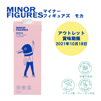マイナーフィギュアズ バリスタオーツミルク モカ (アウトレット)