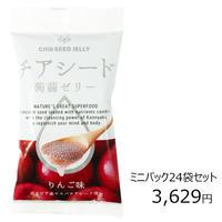 【ケース販売】チアシード蒟蒻ゼリーミニパック(6個入り×24袋) りんご味