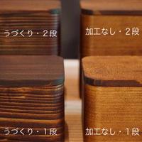 漆の弁当箱(2段・うづくりタイプ)