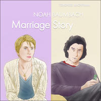 町山智浩の映画ムダ話154 ノア・バウムバック監督『マリッジ・ストーリー』(2019年)。監督自身の離婚体験は9年前にリアルタイムで別の映画に描かれていた。描き方がどう変わったのか?
