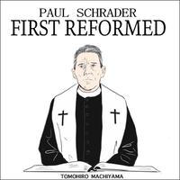 町山智浩の映画ムダ話122 ポール・シュレイダー監督『魂のゆくえ』(2017年)。 さびれた教会の牧師イーサン・ホークは地球温暖化と闘うエコ・テロリストを説得しようとするが……。