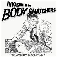 町山智浩の映画ムダ話97 ドン・シーゲル監督『ボディ・スナッチャー/恐怖の街』(1956年)。あなたの家族や隣人が見た目は同じでも心が別人に入れ替わっていく……。『ゲット・アウト』……。