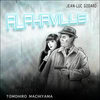 町山智浩の映画ムダ話195 ゴダール監督『アルファヴィル』(65年)。コンピュータに管理された未来都市アルファヴィルに秘密諜報員レミーは洗脳された美女(アンナ・カリーナ)を救い出そうと……。