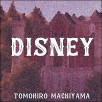 町山智浩の映画トーク ディズニーはビートルズだった。 1960年代までのディズニー作品は、エコロジー、反権力、マイノリティへの共感、ファンタジー志向をテーマにしていた。それがヒッピーや……。