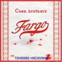町山智浩の映画トーク コーエン兄弟監督『ファーゴ』(1996年)。 気弱な男が自分の妻を誘拐して身代金を稼ごうとして雪だるま式の惨劇を……。