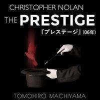 町山智浩の「映画の謎を解く」⑥ クリストファー・ノーラン監督『プレステージ』(06年)。テスラのマシンは本物なのか? いったい何が真実なのか?
