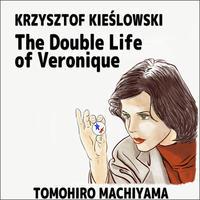 町山智浩の映画ムダ話92 クシシュトフ・キェシロフスキ監督『ふたりのベロニカ』(91年)。ポーランドに暮らすベロニカとパリに暮らすベロニク。二人は同じ日に生まれ、容姿も性格も才能も同じで……。