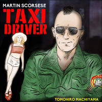 町山智浩の映画ムダ話147 マーティン・スコセッシ監督『タクシー・ドライバー』(76年)。トッド・フィリップス監督『ジョーカー』(2019年)にどれだけ影響を与えたのか?  実在のアーサーは……。