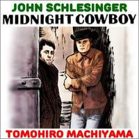 町山智浩の映画ムダ話58 ジョン・シュレシンジャー監督『真夜中のカウボーイ』(69年)。 テキサスからNYにジゴロを夢見てやってきたジョー(ジョン・ヴォイト)にフラッシュバックする過去の正体は?