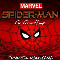 町山智浩の映画ムダ話132 ジョン・ワッツ監督『スパイダーマン ファー・フロム・ホーム』(2019年)。 池上遼一版のファンには忘れられない最強キャラ、ミステリオ登場! アイアンマンの後継者と……。