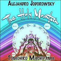 町山智浩の難解映画34 アレハンドロ・ホドロフスキー監督『ホーリー・マウンテン』(73年)。 カルト西部劇『エル・トポ』のホドロフスキーが挑んだ狂気の大作。