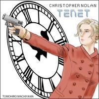 町山智浩の映画ムダ話186  【新録】クリストファー・ノーラン監督『TENET テネット』(2020年)。なぜ時間線は一つしか無いのか? なぜ主人公はプロタゴニストなのか?