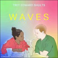 町山智浩の映画ムダ話179 トレイ・エドワード・シュルツ監督『WAVES/ウェイブス』(2019年)。 兄の転落と妹の再生、父との相克。監督自身の体験を音と色彩、スクリーン・サイズ……。