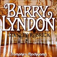 町山智浩の難解映画 ⑭ スタンリー・キューブリック監督『バリー・リンドン』(75年)。18世紀、英国の植民地だったアイルランドで貧しい青年バリーが英国貴族にのし上がっていく3時間の大作。