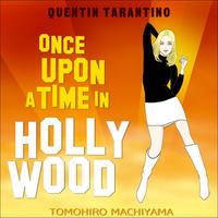 町山智浩の映画ムダ話143 『ワンス・アポン・ア・タイム・イン・ハリウッド』。やっぱり許せんブルース・リー描写。ブラピは殺人者?  リックはヒーローになれたの?  本当のテーマはタランティーノの不安!