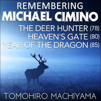 町山智浩の映画ムダ話31 『ディア・ハンター』『天国の門』『イヤー・オブ・ザ・ドラゴン』のマイケル・チミノ監督(2016年7月2日没)を追悼。