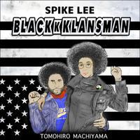 町山智浩の映画ムダ話119 スパイク・リー監督『ブラック・クランズマン』(2018年)。 黒人警官がKKKに潜入捜査なんてありえるのか?  「ブラックスプロイテーションはファンタジーなのよ」…….。