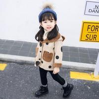 (即納♡)(kids☆)ドット柄アウター(ベージュ)