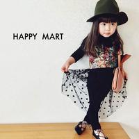 (即納♡)(kids☆)ドットレーススカート付レギンス