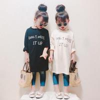 (即納♡)(kids☆)シンプルロゴTシャツワンピース・ホワイト
