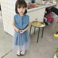 (即納♡)(kids☆)チュール付デニムワンピース