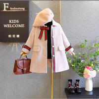 (即納♡)(kids☆)ライン入オフホワイトコート