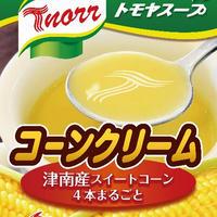 【冷凍】夏の終わりのコーンスープ