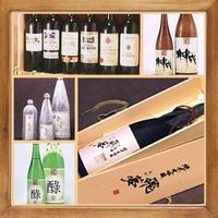 セミオーダーオススメ酒セット【限定10セット/月】