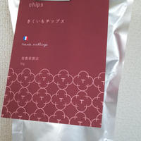 トピナンゴールド チップス(フランス)