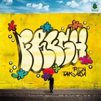 "【CD】高田漣 ""FRESH"""