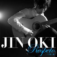 "【CD】沖仁  ""Respeto[レスペート]~十指一魂~"""