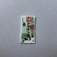 [9号]メリケン針長(太さ0.53mm、長さ34.9mm)25本入