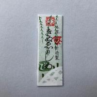 [きぬえりしめ]きぬ針(太さ0.56mm、長さ54.5mm)