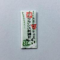 [4号]フランス刺繍針(太さ0.89mm、長さ45.5mm) 5本入