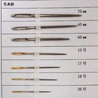 [60mm]毛糸針(太さ1.80mm、長さ60mm)2本