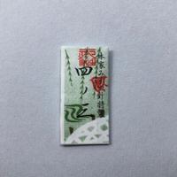[四ノ三]きぬ針(太さ0.56mm、長さ39.4mm)