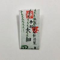 [大細]手打ち日本刺繍針(太さ0.40mm、長さ27.0mm)