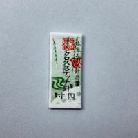 [寸4]クロスステッチ針(太さ0.97mm、長さ42.0mm)
