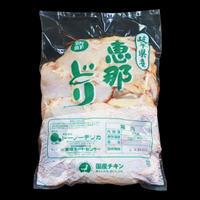(冷蔵)恵那どりもも肉 2kg