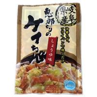 (冷凍)恵那どりのケイちゃん 醤油味