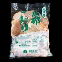 (冷蔵)恵那どりむね肉 2kg