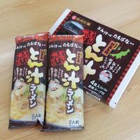 とん汁ラーメン(新潟拉麺セレクション)