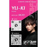 ツーショットチェキ券(YU-KI)