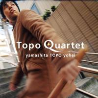 山下Topo洋平 2ndアルバム『Topo Quartet』