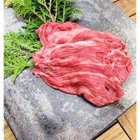 段戸山高原牛もも肉スライス