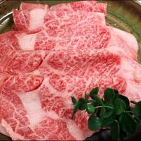 源氏和牛ロース肉スライス