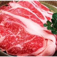 段戸山高原牛ロース肉スライス