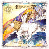 【2nd CD】Sun & Moon / Hongo Toru (本郷徹Band)